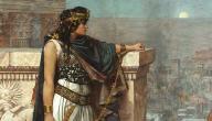معلومات عن الملكة زنوبيا