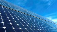 مكونات الخلايا الشمسية