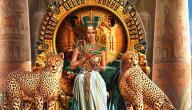 معلومات عن الملكة كليوباترا