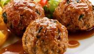 طريقة عمل كرات اللحم بالبطاطس