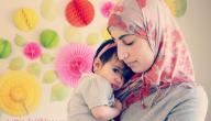 حكم صيام الحامل والمرضع