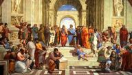 تعريف المدرسة الكلاسيكية