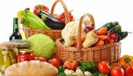 أطعمة تحارب السرطان