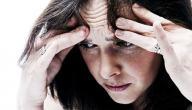 طرق علاج التوتر والقلق