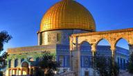 أسماء أبواب المسجد الأقصى