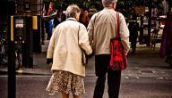كيف تختار شريك حياتك