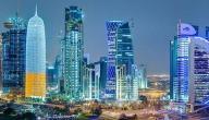 معلومات عن قطر