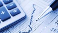 تعريف التخطيط المالي