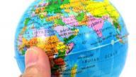 ما هو خط التاريخ الدولي