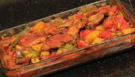 طريقة عمل صينية دجاج بالخضار