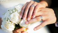 سلبيات الزواج المبكر