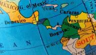 أسماء دول أمريكا اللاتينية