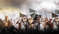 الفتوحات الإسلامية في عهد الخلفاء الراشدين