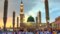 فضل الصلاة في المسجد النبوي