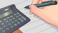كيفية حساب المنوال