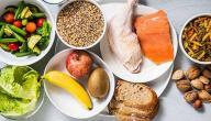علاج ارتفاع البوتاسيوم بالأعشاب