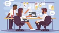 تعريف إدارة المشاريع