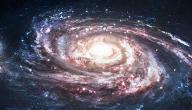 تعريف المجرة