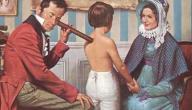 نبذة عن مخترع السماعة الطبية