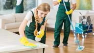 أنواع النظافة