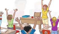 فوائد التعلم النشط