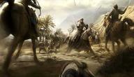 الفتوحات الإسلامية في عهد الرسول