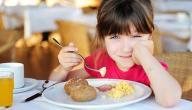 تعريف سوء التغذية