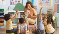 مصادر التعلم في المدارس