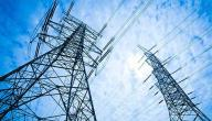 تعريف القدرة الكهربائية
