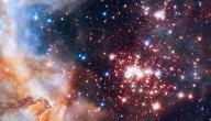 تعريف الغبار الكوني
