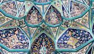 فن العمارة الإسلامية