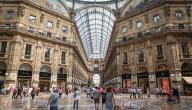 معلومات عن مدينة ميلانو