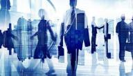 تعريف المجتمع في علم الاجتماع
