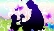 كلمة إذاعة مدرسية عن الأم
