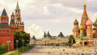 أكبر عاصمة أوروبية