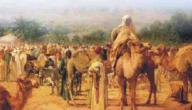 أشهر غزوات الرسول