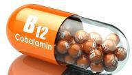 أهمية فيتامين ب12
