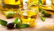 علاج آلام الركبة بزيت الزيتون