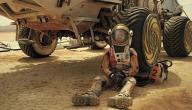 ما هو الخيال العلمي