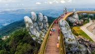 السياحة في فيتنام