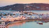 أجمل جزر اليونان السياحية
