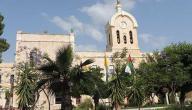 معلومات عن جامعة بيت لحم