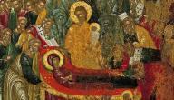 الفن البيزنطي