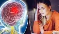 أعراض أورام الرأس المبكرة