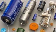 استخدامات المكثفات الكهربائية