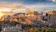 السياحة في أثينا