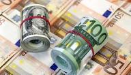 تعريف السياسة النقدية