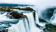 ما هي أكبر شلالات العالم