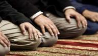التشهد في الصلاة