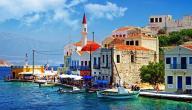 الأماكن السياحية في اليونان